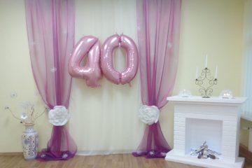 """Daugavpils pilsētas 1. pirmsskolas izglītības iestāde """"Varavīksne"""" svin 40 gada jubileju!"""
